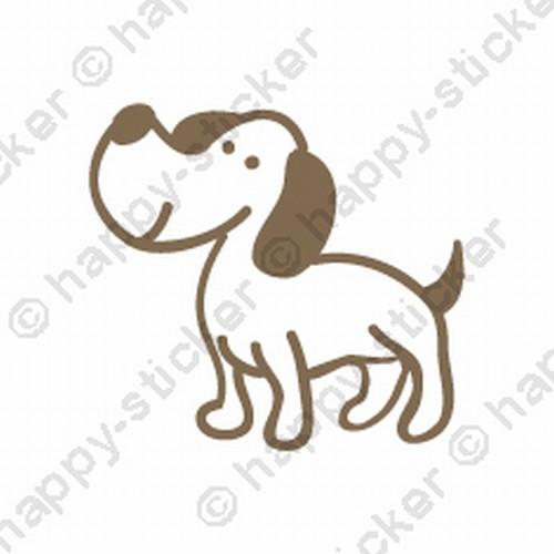 KidsART Hond  Verschillende maten